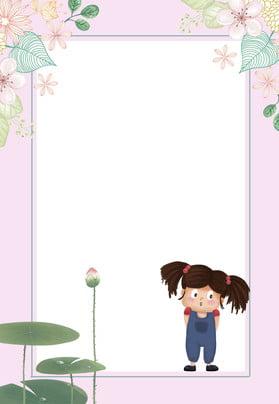 清新粉色可愛母嬰用品海報背景 清新 粉色 母嬰 母愛 母親節海報 小女孩 六一兒童節 手繪 嬰兒用品 海報 清新 粉色 母嬰背景圖庫
