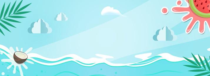 新鮮な夏の飲み物漫画バナー 新鮮な夏 飲み物 漫画 割引 夏の新商品 アイスクリーム 葉っぱ 冷たい飲み物 バナー, 新鮮な夏, 飲み物, 漫画 背景画像