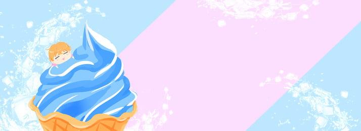 fresh summer midsummer ice cream, Refreshing, Summer Poster, Fresh Summer Background image