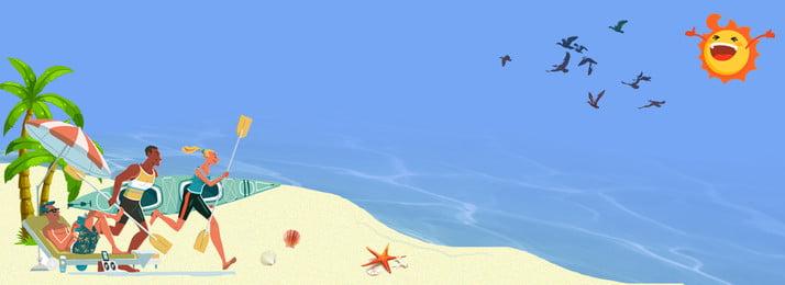 清新夏日海邊度假 清新 夏日 海邊 度假 椰樹 小鳥 太陽 沙灘 貝殼 海星 背景, 清新夏日海邊度假, 清新, 夏日 背景圖片