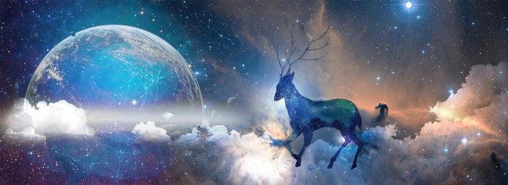 興河ウォーキングセンロマンチッククリエイティブ複合地図 銀河 エルク セン ロマンチックな クリエイティブ 星空 雲海 おとぎ話 二次要素 夢 単純な 文学, 興河ウォーキングセンロマンチッククリエイティブ複合地図, 銀河, エルク 背景画像