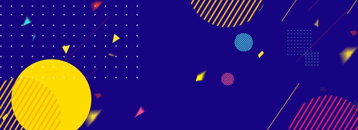 幾何学的な波のポイントブルーの雰囲気のバナー ジオメトリ 波動点 ブルー 雰囲気 バナー 行 割引 特別価格 フローティング装飾 ジオメトリ 波動点 ブルー 背景画像