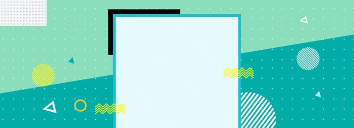 幾何学的な波ポイントブルーコントラストバナー ジオメトリ 波動点 ブルー コントラストカラー バナー 母親と赤ちゃん 行 こども 衣服 割引 特別価格 幾何学的な波ポイントブルーコントラストバナー ジオメトリ 波動点 背景画像