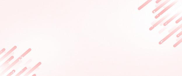 गुलाबी काल्पनिक ढाल बैनर पृष्ठभूमि ज्यामिति बैनर की पृष्ठभूमि गुलाबी क्रमिक, की, ज्यामिति, बैनर पृष्ठभूमि छवि