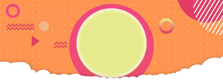 幾何圖形橙色波點banner 幾何圖形 橙色 波點 banner 幾何 折扣 點線面 漂浮裝飾, 幾何圖形, 橙色, 波點 背景圖片