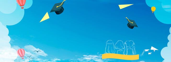 lulus musim tamat pengajian musim percutian musim panas segar, Biru, Belon, Awan imej latar belakang