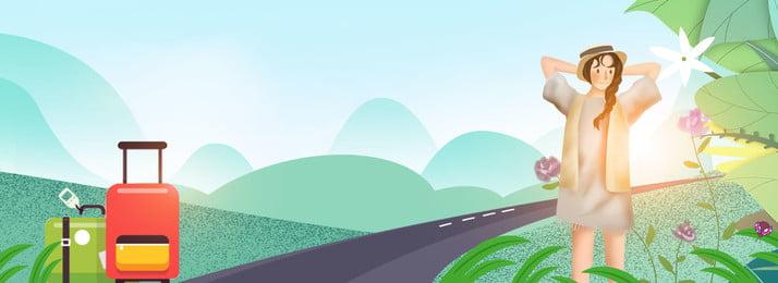 vẽ tay tốt nghiệp du lịch nền đường cao tốc chuyến đi tốt, Chuyến, Lịch, Hoa Ảnh nền