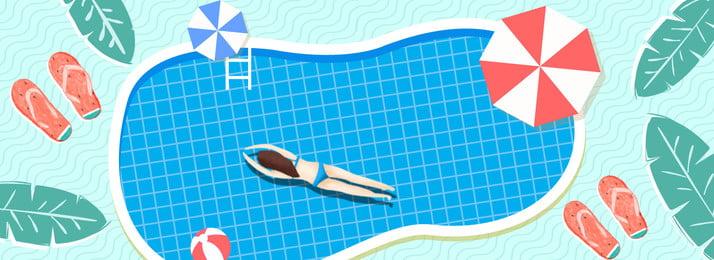 泳池游泳西瓜大暑宣傳banner 大暑 夏日 泳池 西瓜拖鞋 插畫 度假 宣傳 清涼 banner海報 廣告背景, 大暑, 夏日, 泳池 背景圖片