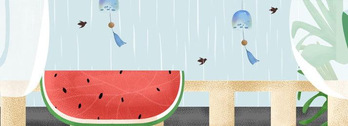 西瓜窗台雨水大暑宣傳banner 大暑 夏日 西瓜 窗台 雨水 宣傳 風鈴 植物 banner海報 廣告背景, 大暑, 夏日, 西瓜 背景圖片