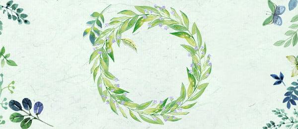 綠色手繪背景 綠色背景 文藝 唯美 手繪綠植 手繪背景 綠色健康 美容產品 花店廣告 綠色家居, 綠色背景, 文藝, 唯美 背景圖片