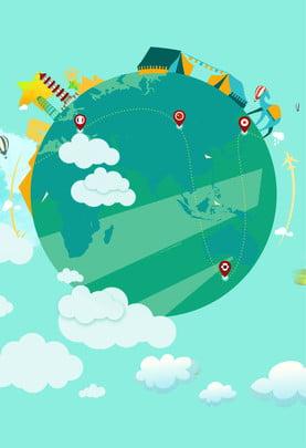 新鮮な地球の緑の背景 緑の背景 単純な 地球 幼稚園 入会 トレーニング 絵画トレーニング 開幕シーズン 漫画 子供っぽい こども , 緑の背景, 単純な, 地球 背景画像