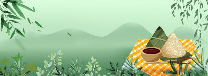 綠色竹葉嫩草山峰背景 綠色 竹葉 嫩草 山峰背景 粽子 野外 端午節 五月初五 碗筷, 綠色, 竹葉, 嫩草 背景圖片