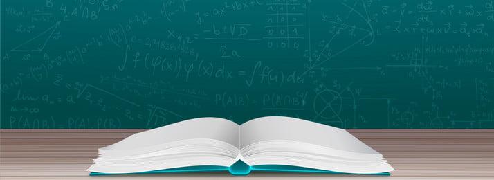 녹색 칠판 독서 배경 녹색 칠판 독서 크리에이티브 스케치 패드 학습 분필 도서 열기, 패드, 학습, 분필 배경 이미지