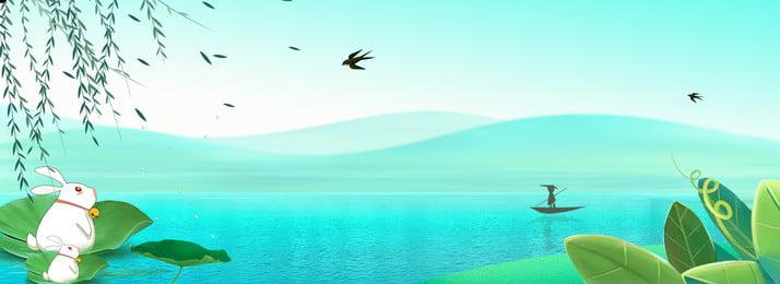 緑の新鮮な超大きなスキンケア製品の風景の背景 グリーン 新鮮な スーパービッグカード 風景の背景 ファーマウンテン 湖水 漁師 うさぎ, グリーン, 新鮮な, スーパービッグカード 背景画像
