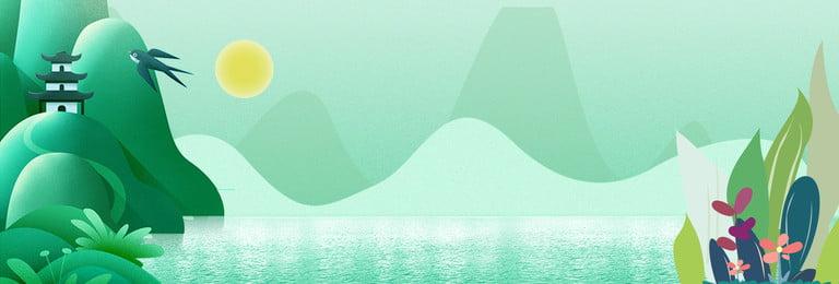 緑の新鮮な超大きなスキンケア製品の風景の背景 グリーン 新鮮な スーパービッグカード 風景の背景 日の出 ファーマウンテン 湖水 花, 緑の新鮮な超大きなスキンケア製品の風景の背景, グリーン, 新鮮な 背景画像