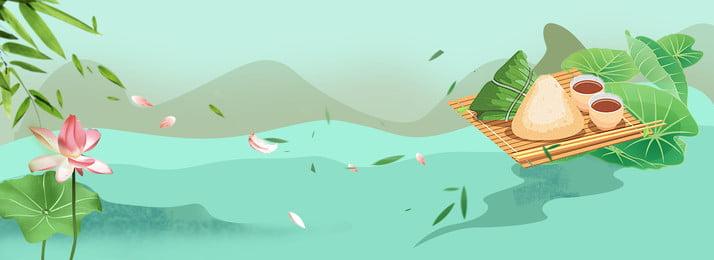 グリーンロータス夏ヘーゼルナッツ川の水の背景 グリーン ロータス 夏 サソリ 川の水の背景 クリーク ドラゴンボートフェスティバル ヘーゼルナッツを食べる 5月5日 伝統的な祭り ドラゴンボートフェスティバル グリーン ロータス 夏 背景画像