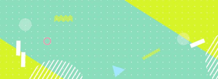 biểu ngữ hình học điểm sóng xanh màu xanh Điểm sóng hình, Theo, Sóng, Hình Ảnh nền