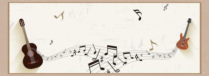 muzik segar poster latar belakang latihan guitar nota muzik latihan dirumuskan pukul siluet ringkas warna kopi cahaya, Muzik, Latihan, Dirumuskan imej latar belakang