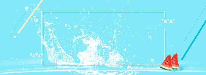 Hand Drawn Watermelon Summer Refreshing Fresh, Light Blue, Water Flower, Splash, Background image