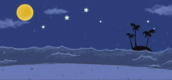 手描き星空の夜のビーチの背景イラスト 手描き ビーチ 海 島 星空 夜 月 星 ココナッツの木, 手描き, ビーチ, 海 背景画像