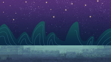 손으로 밤에 아름다운 산봉우리를 그렸습니다  손으로 그린 아름다운 산봉우리 산맥 힐 큰 산 야경 포스터 배경 배경, 산, 야경, 포스터 배경 이미지