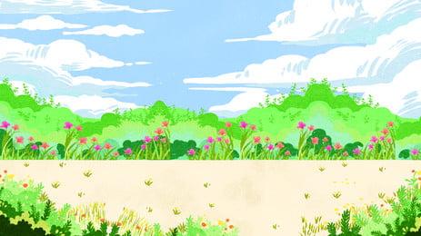 手描き漫画遠出風景 手描き 漫画 青い空 白い雲 郊外 お出かけ 緑の風景 ポスターの背景 ポスターデザイン 手描き 漫画 青い空 背景画像