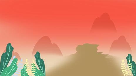 손으로 그린 조경 포스터 손으로 그린 만화 산맥 산봉우리 녹색 나뭇잎 식물 풍경 포스터 배경 포스터 디자인, 손으로, 손으로 그린 조경 포스터, 디자인 배경 이미지