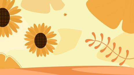 手繪卡通向日葵海報背景 手繪 卡通 向日葵 花朵 花卉 鮮花 海報 背景, 手繪, 卡通, 向日葵 背景圖片