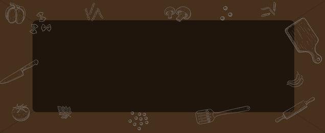 bandeira de comida marrom escuro de mão desenhada mão desenhada alimento comer bens marketing, Comida, Nova, Em Imagem de fundo
