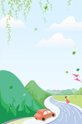 mão desenhada estrada fresca mão pintada fundo verde publicidade ao ar livre mão desenhada road fresco mão desenhada green ao , Mão, Desenhada, Green Imagem de fundo