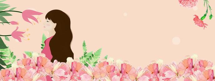 selamat hari ibu beige minimalistic floral banne advertising background selamat hari ibu beige mudah bunga banner pengiklanan latar, Selamat Hari Ibu Beige Minimalistic Floral Banne Advertising Background, Selamat, Ibu imej latar belakang