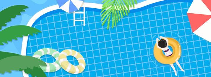 Hồ bơi màu xanh kỳ nghỉ lớp học bơi lớp học quảng cáo Đào tạo kỳ Nghỉ Mùa áp Hình Nền