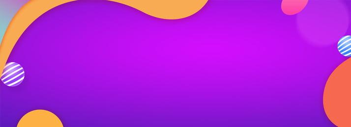 biểu ngữ poster tối giản màu tím bán đồ gia, Phúc, Nguồn, Dụng Ảnh nền