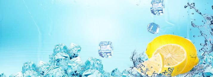 クリエイティブ総合、涼しい夏 アイスキューブ さわやか 冷凍 レモン イエロー かっこいい クリエイティブ 合成 夏 夏の暑さ 水, クリエイティブ総合、涼しい夏, アイスキューブ, さわやか 背景画像