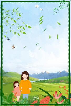 插圖兒童母親美麗 , 手繪, 母親節, 卡通 背景圖片