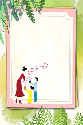 그림 아이 어머니 아름다운 , 손으로 그린, 어머니의 날, 만화 배경 이미지