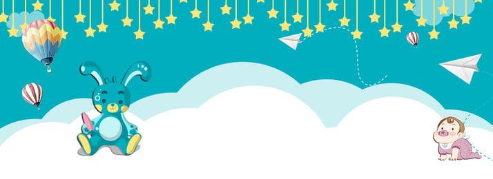 infant child blue sky, Cartoon, Banner, Infant Background image