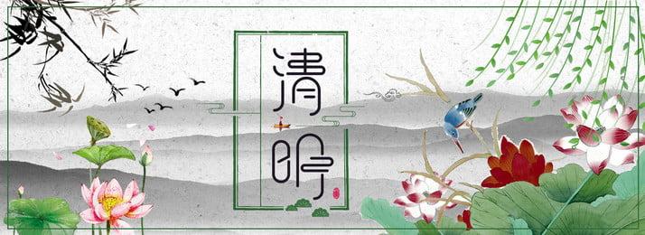 Áp phích tuyên truyền lễ hội ming ming mực phong cách trung, Hội, Truyền, Áp hình nền