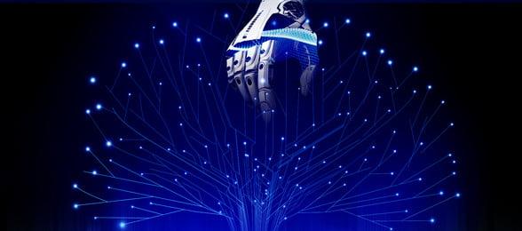 Biểu ngữ công nghệ trí tuệ nhân tạo robot khí quyển Đổi mới Ý nghĩa Dốc Ánh Đổi Hình Nền