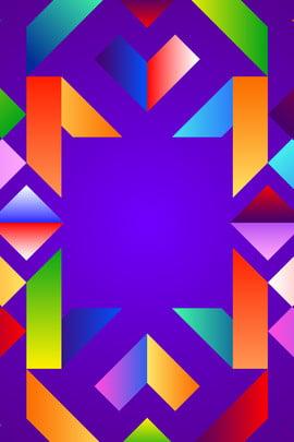 ui vật liệu nền màu tím không đều lưng không đều hình , Tím, Ui Vật Liệu Nền Màu Tím Không đều, Thường Ảnh nền