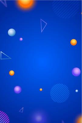 ui vật liệu bóng nền màu xanh Đường không đều hình , Màu, Trang, Thời Ảnh nền