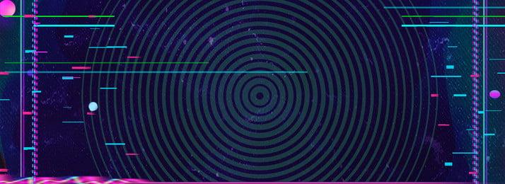 炫酷線條背景模板 線條背景 抽象背景 漸變圓 炫酷黑色 藍色 煙霧 抽象背景 漸變圓 炫酷黑色 彩色線條 簡, 炫酷線條背景模板, 線條背景, 抽象背景 背景圖片