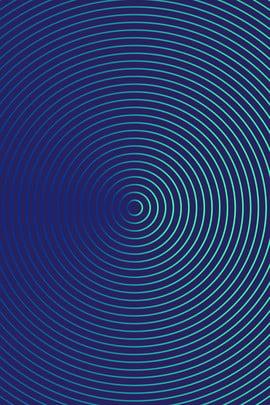 ui素材線面藍色背景 線條背景 不規則線條 時尚潮流點線 點線不規則 背景裝飾 背景裝飾 藍色背景 , 線條背景, 不規則線條, 時尚潮流點線 背景圖片