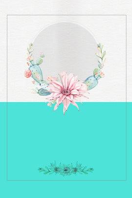 文藝藍色背景psd分層廣告背景 文藝 藍色背景 水彩花卉 線框 簡約 花卉 psd分層 廣告背景 , 文藝, 藍色背景, 水彩花卉 背景圖片