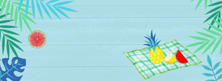 文藝藍色清新夏日banner 文藝 藍色 清新夏日 夏日 折扣 木板底紋 水果 banner, 文藝藍色清新夏日banner, 文藝, 藍色 背景圖片