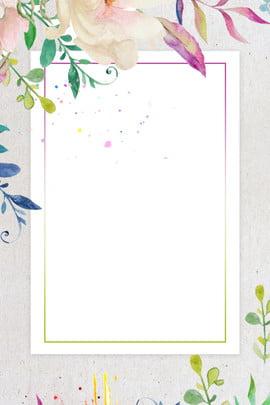 文学的レースフラットポスターバックボードライスペーパーの背景イラスト 文学 花 手描きの花 バックプレーン ポスターの背景 グラデーション 国境 白 気持ちいい 簡単 アクティブ , 文学, 花, 手描きの花 背景画像