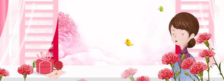 문예 어머니의 날 핑크 카네이션, 커튼, 배너, 문학 배경 이미지