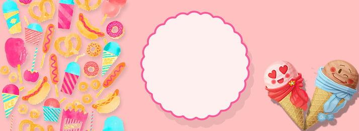 literary summer style pink ice cream, Romantic Sweet, Aesthetic Conception, Stylish Minimalist Background Background image
