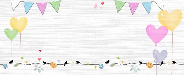 ラブリーシンプルラブバルーンフェスティバル, 七夕の愛、ライトグレー、素敵な、シンプルな、愛の風船、フェスティバル 背景画像