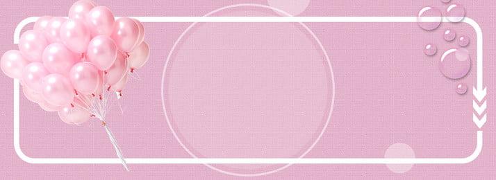 गुलाबी गुब्बारा त्योहार पोस्टर बैनर सुंदरता सौंदर्य महोत्सव मेकअप मेकअप त्वचा की, करने, गुलाबी गुब्बारा त्योहार पोस्टर बैनर, दिन पृष्ठभूमि छवि